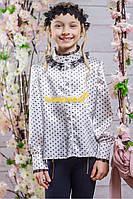 Блузка модная школьная для девочки подростка