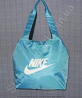 Cумка Nike 113985 голубая с белой эмблемой женская спортивная на змейке размеры: 30см х 30см х 13см
