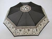 Женский зонт супер легкий полный автомат