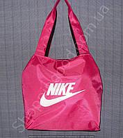 Cумка Nike 113986 малиновая с белой эмблемой женская спортивная на змейке размеры: 30см х 30см х 13см