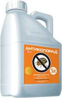 Инсектицид Антиколорад (Оперкот Акро)