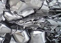 Алюминий и другие металлы купим