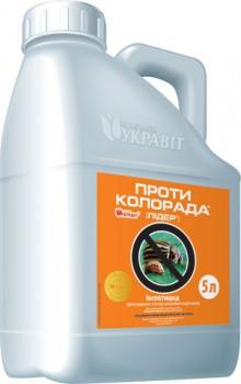 Инсектицид Против Колорада (Лидер)