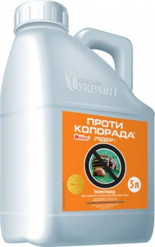 Инсектицид Против Колорада (Лидер), фото 2
