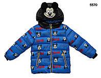 Теплая куртка Mickey Mouse для мальчика. 2-3;  3-4 года