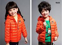 Демисезонная куртка для мальчика. 130, 150 см
