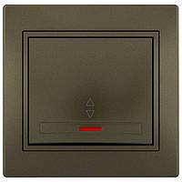 MIRA Выключатель проходной с подсветкой світло-коричневий перламутр зі вст. Lezard (701-3131-114)