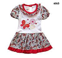 Летнее платье для девочки. 1 год (74 см)