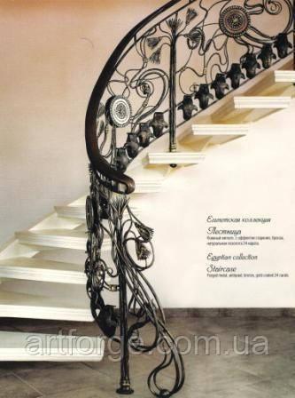 Кованая Лестница «Египет».