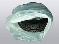 Пакеты для шин 100х100 см, 20 мкм, упаковка 250 шт.