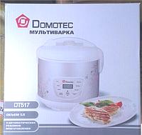 Мультиварка Domotec DT517 на 5 литров, 9 программ