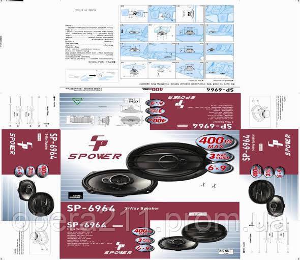 Автоакустика TS - 6964