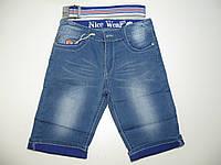 Джинсовые бриджи для мальчиков,  Nice Wear, размер 164, арт. GC-1543