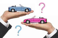 Оценка автомобиля для суда
