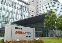 Mediatek может купить подразделение мобильных процессоров Intel