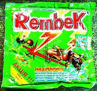 Гранула от медведки. Rembek Рембек 125г.