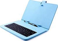 """Чехол на планшет с клавиатурой 10.1"""". Только ОПТОМ! В наличии!Лучшая цена!"""