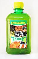 Биофунгицид Трихофит биологическое средство для борьбы с грибковыми заболеваниями на всех видах растений