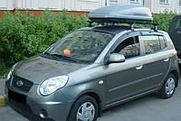 Автобокс TERRA-DRIVE 480 л