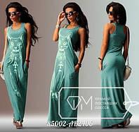 Платье-майка длинное 200 (060)