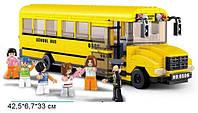Конструктор Sluban  Большой школьный автобус M38-B0506 Серия Городская техника