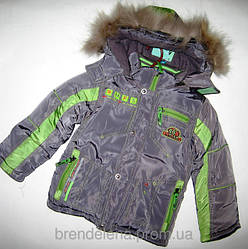 Куртки, ветровки, жилетки для мальчиков