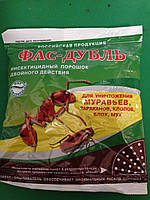 Средство от муравьев, тараканов, клопов, блох, личинок мух Фас-Дубль 125г