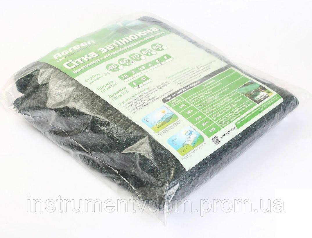 Сетка затеняющая Agreen 80% в пакете (4х10 м)