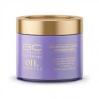 Маска Schwarzkopf Professional ВC Oil Miracle Barbary Fig Oil & Keratin Restorative Mask 150 ml