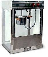 Аппарат для приготовления поп-корна Кий-В АПК-150