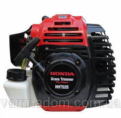 Бензокоса HONDA (ХОНДА) HHT52S Original
