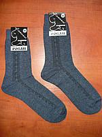 Носок Росан. Джинс. Р. 25. Червоноград., фото 1