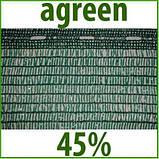 Сетка затеняющая Agreen 45% в пакете (2х5 м), фото 3