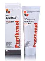 """Гель для наружного применения Panthenol ТМ """"Эльфа"""", 75 мл."""
