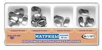 Набор матриц секционных металлических