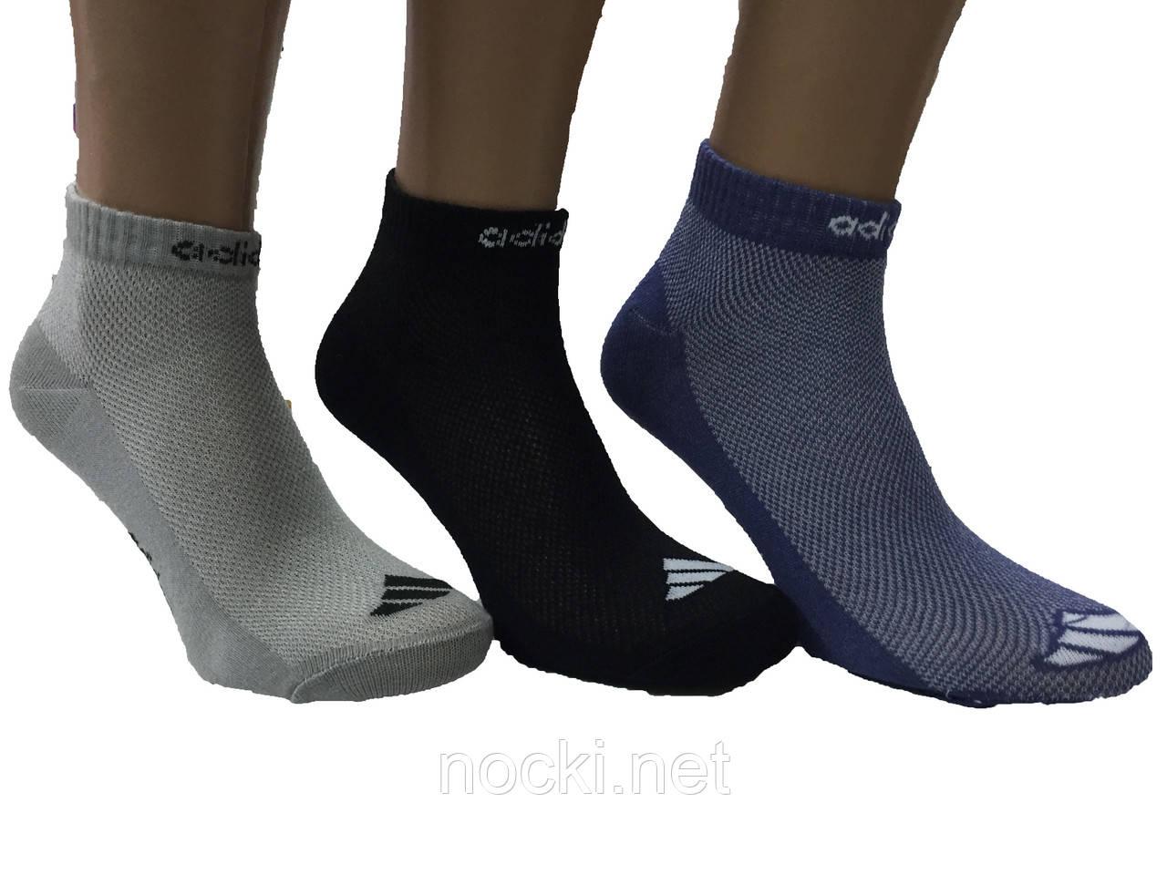 157df06ef562 Носки мужские короткие сетка спорт Adidas пр-во Турция: продажа, цена в  Харькове. ...