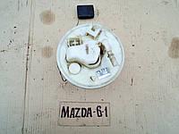 Насос с датчиком запаса топлива для Mazda 6, АКПП, 2.0i, 2004 г.в. LF171335ZA, LF171335ZB