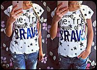 """Футболка женская из коттона с надписями """"Brave"""""""