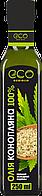 «Масло семян конопли»  укрепляет иммунную защиту организма, повышает тонус и физическое состояние