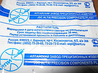 Распылитель МТЗ 100 (5х0,32) Д-245,12,9-260 (АЗПИ, г.Барнаул). 171.1112110-01