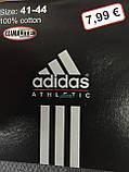 Носки мужские короткие сетка спорт Adidas пр-во Турция, фото 6