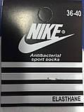 Шкарпетки короткі білі Nike спорт, фото 7