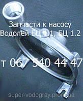 Запчасти к  насосу Водолей БЦ-1.2, БЦ-1.6 (поверхностный)