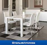 Мебель в гостиную (зал)