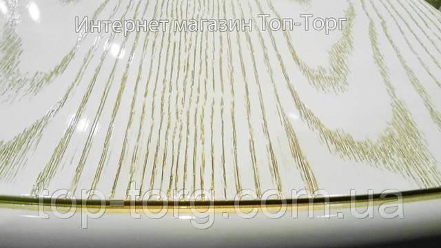 Стол Кайман Гаити белый с золотой патиной, фото