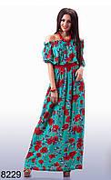 Длинное летнее платье-сарафан (р. 42, 44)