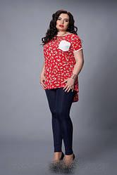 Блузы больших размеров (50-64)