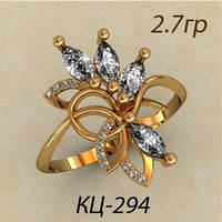 Модное золотое женское кольцо 585 пробы с фианитами