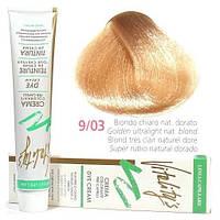 9/03 Золотистий ультрасвітлий блондин VITALITY'S Collection Фарба для волосся з екстрактами трав, 100 мл