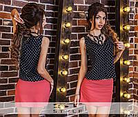 Костюм летний блузка в горох и короткая юбка